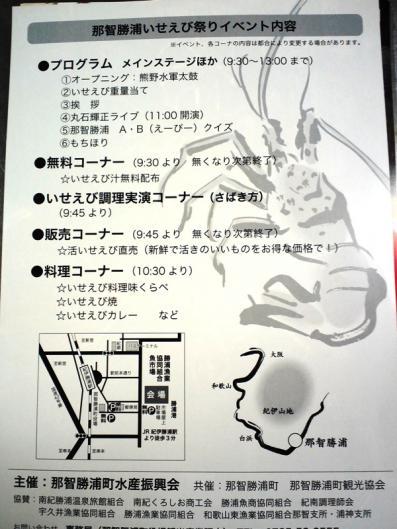 CA3J0053_20121120065516.jpg