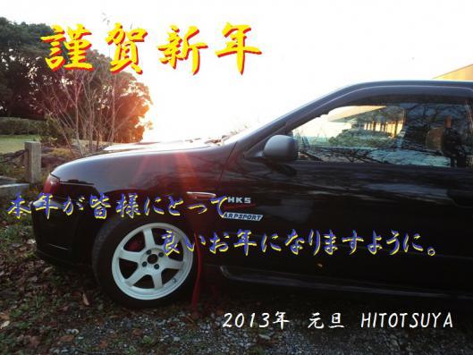 CA3J0053_20121128191734.jpg