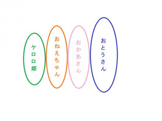 CA3J0056_2012102700011.jpg