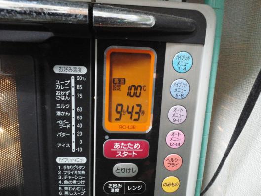 CA3J0061_20120928205627.jpg