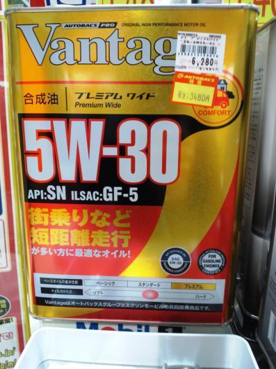 CA3J0062_20121224134334.jpg