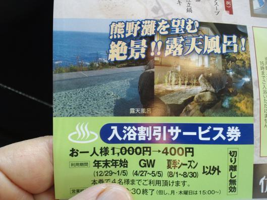 CA3J0065_20121213093003.jpg