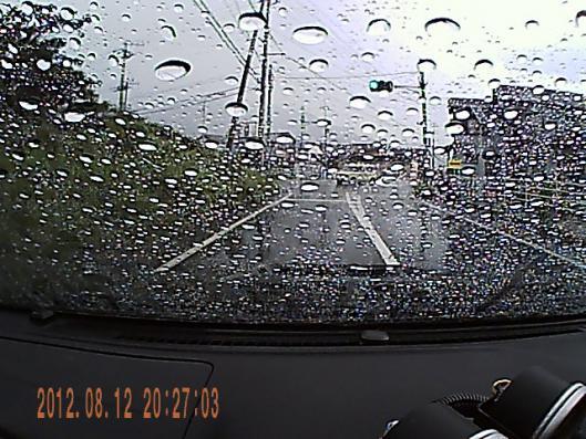 PICT0063_20120813104005.jpg
