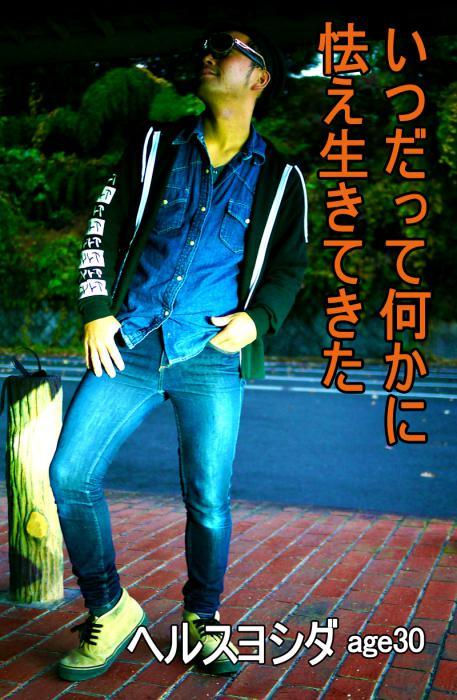 C-_Users_syoji_Desktop_CNA_P1070857.jpg