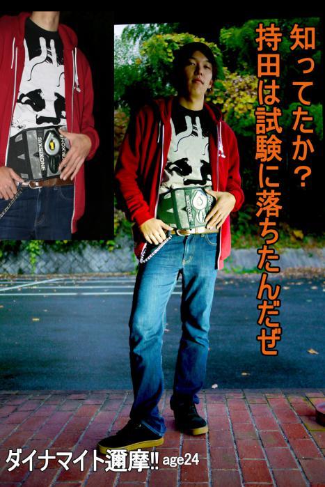 C-_Users_syoji_Desktop_CNA_P1070871.jpg
