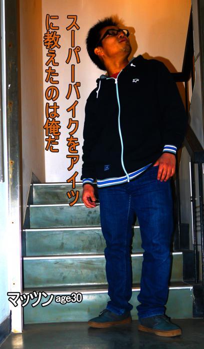 C-_Users_syoji_Desktop_CNA_P1070954.jpg