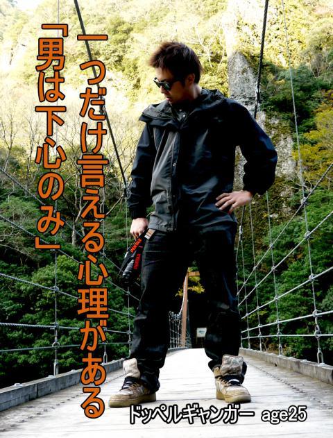 C-_Users_syoji_Desktop_CNA_P1330767.jpg