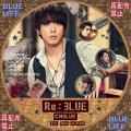 re blue-1