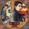 re blue-2