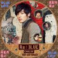 re blue-3