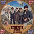 re blue-5