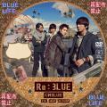 re blue-6