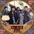 re blue-7