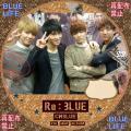 re blue-8