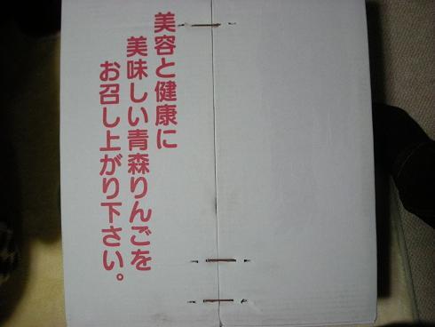 2012.1128 001