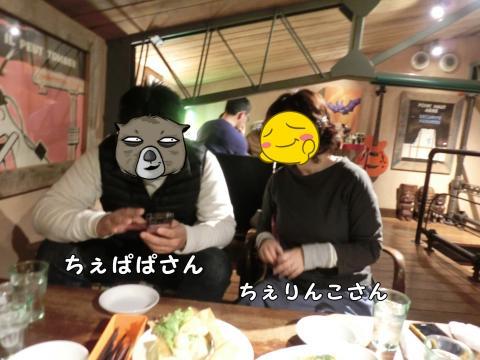 ちぇりんこ ご夫妻