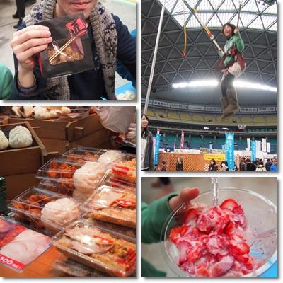 20130202食べ物