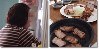 20130309ママさん
