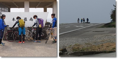 20130310サイクリング