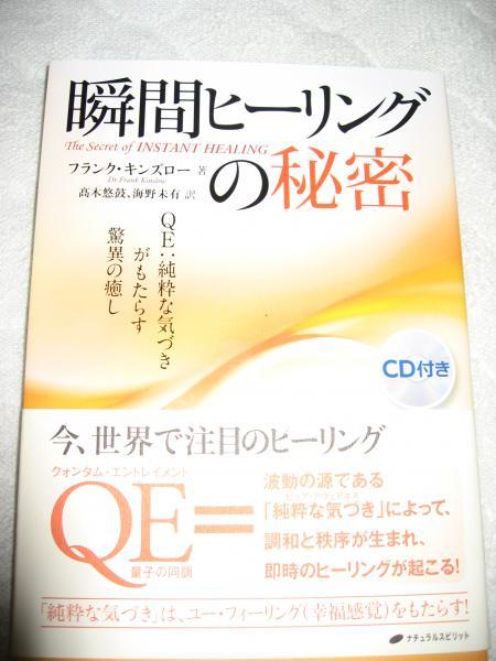 IMG_0629_convert_20130626115439.jpg