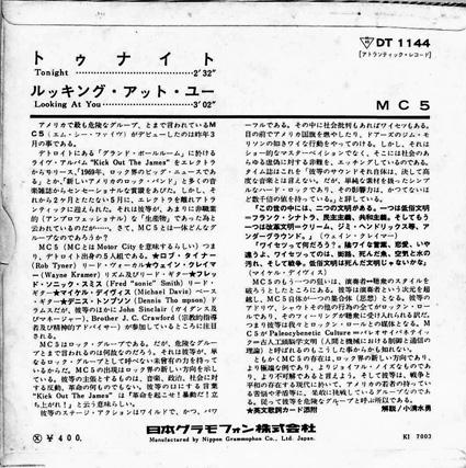 MC52.jpg