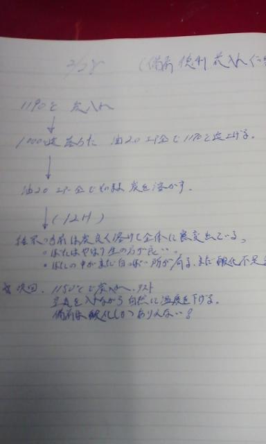 130609_0217~01