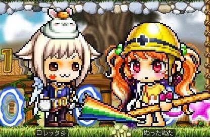 Maple121228_040921.jpg