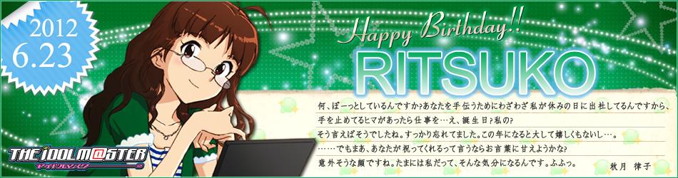 ritsuko_large.jpg
