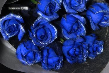 青いバラ~煌薔薇~珍しい花束