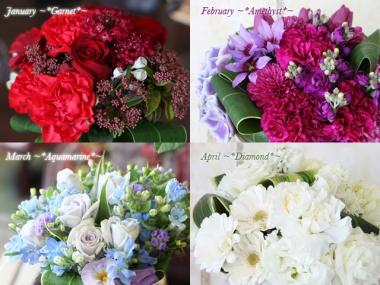 誕生日プレゼントの花束~1月・2月・3月・4月~
