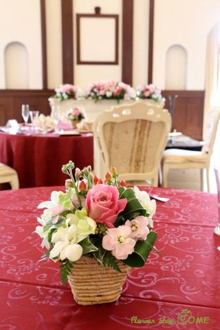 結婚式 テーブルフラワー