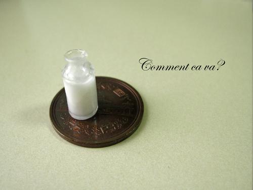 ミルク瓶2