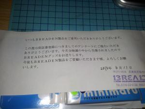 20130614_2.jpg