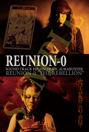 reunion-0_postcard_sample.jpg