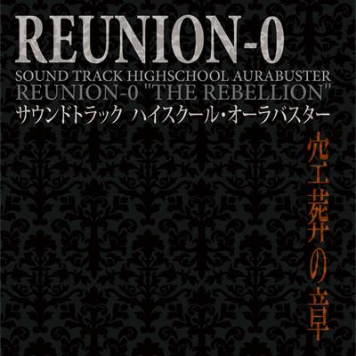 REUNION-0