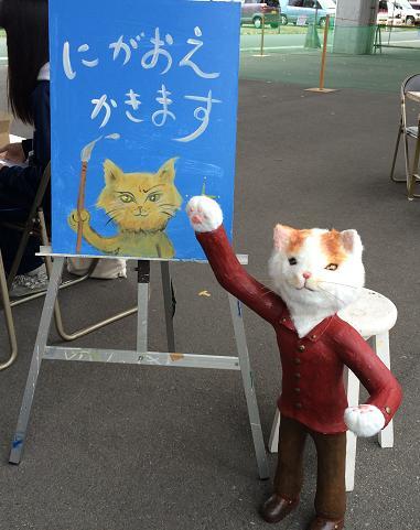 道子さんの似顔絵コーナー