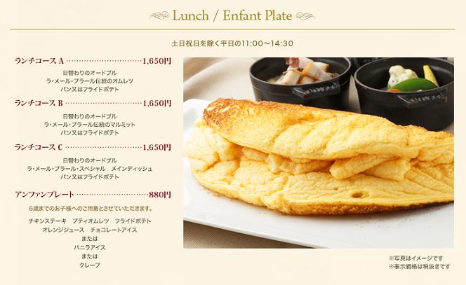 menu_02[1]