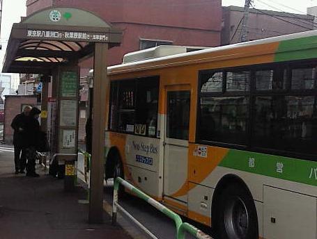 minamisenjusyakomae-busstop[1]
