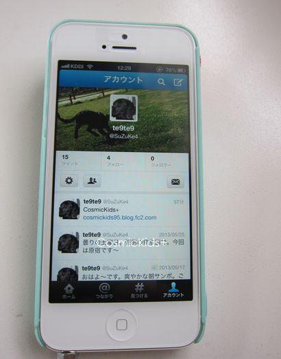 iphone5#3