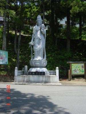 KASYOU1.jpg