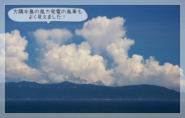 梅雨開ける?02