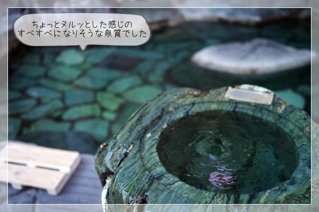 旅嬉野温泉03