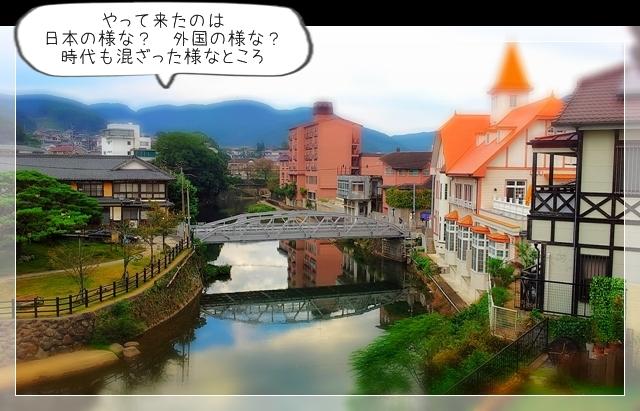 旅嬉野温泉01