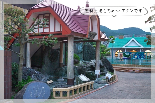 旅嬉野温泉02