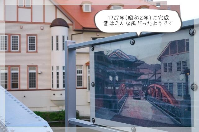 旅嬉野温泉12