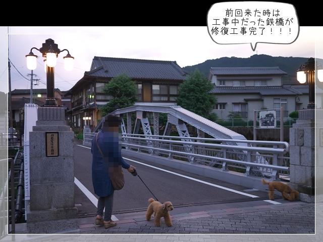 旅嬉野温泉09