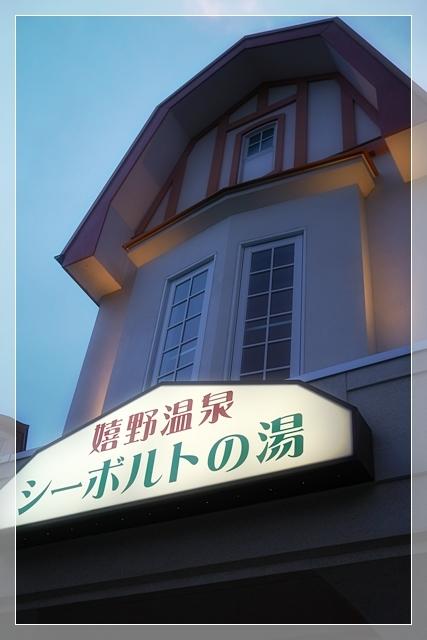 旅嬉野温泉07