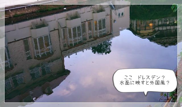 旅嬉野温泉13