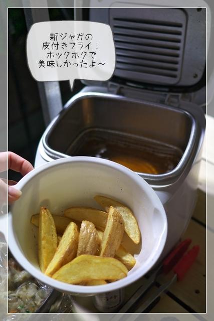 モコちゃん来る10