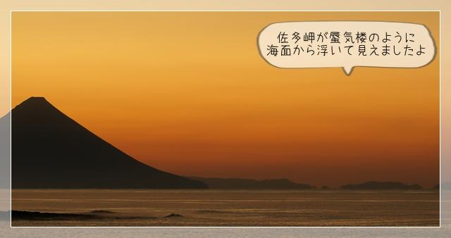 開聞ダイヤ (7)